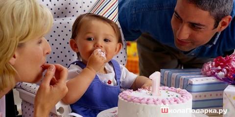 Что можно подарить ребёнку на 1 год?