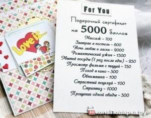 Как удивить девушку без денег: лучшие способы удивления 56