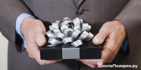 Что можно подарить мужчине на день рождения?