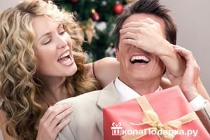 подарок-мужчине-на-день-рождения-от-женщины