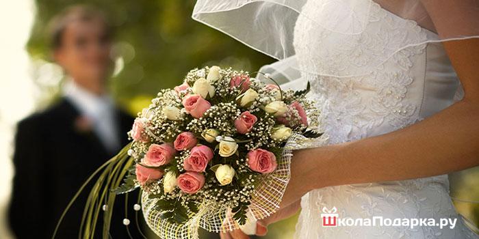 подарок на свадьбу молодоженам знакомым