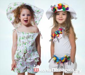 подарок-одежда-ребёнку-на-3-года