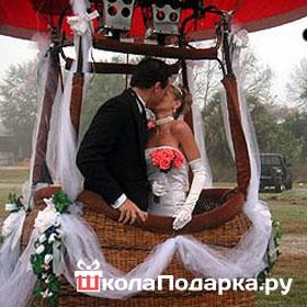 оригинальный-подарок-на-свадьбу-воздушный-шар