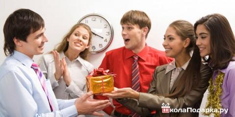Что дарить коллеге при увольнении?