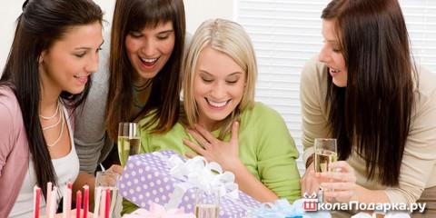 Что можно подарить подруге на 25 лет?