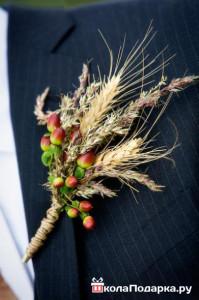 Подарок жениху от невесты-бутоньерка