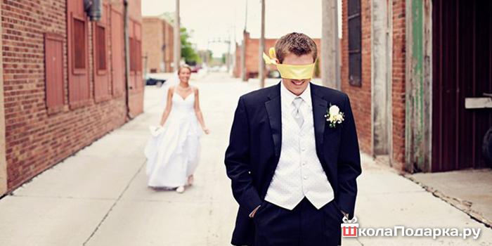 Подарок на свадьбу для невесты от жениха
