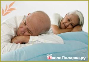 подарок бабушке на 90 лет-ортопедический матрац и подушка