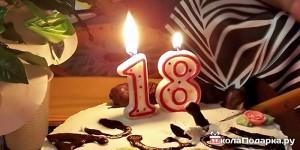 подарок девушке на 18,19 лет-торт