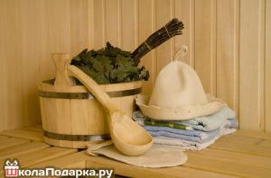 Оригинальный подарок мужу-принадлежности для бани