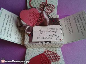Поздравления молодых на свадьбе на татарском языке