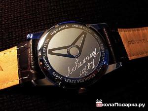 Оригинальный подарок мужу - часы с гравировкой