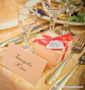Свадебные подарки гостям от молодоженов