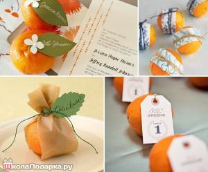 подарки гостям на свадьбе-мандарины-зима