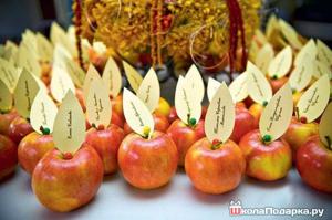 подарки гостям на свадьбе-яблоки-осень