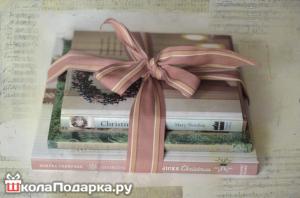 подарок мужчине на 65 летие-книги