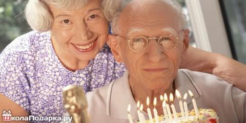 Что подарить мужчине на 65 летие?