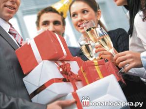 подарок начальнику на день рождения-как угодить