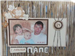 Подарок на юбилей папе от дочки где купить цветы дешево в москве