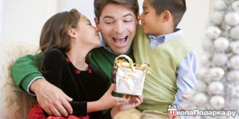Что дарить папе на день рождения?