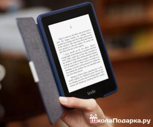 подарок свекру на день рождения-электронная книга