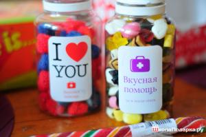 Подарки для девушки романтика