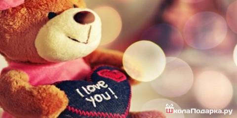 Варианты романтических подарков для девушки