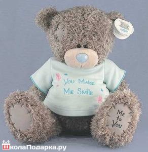 что подарить лучшей подруге-медвежонок тедди