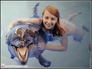 что подарить лучшей подруге-дельфинарий