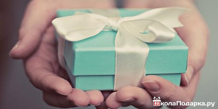 Подарок лучшей подруге