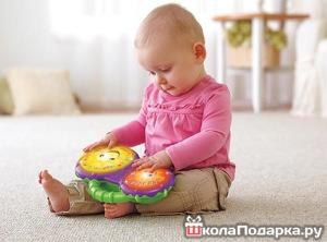 что подарить ребенку на полгода-игрушка