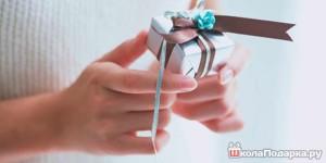 маленький-подарок-девушке