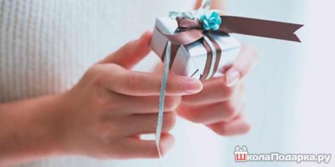 Идеи небольших подарков-сюрпризов для девушки