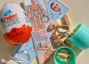 подарить-оригинально-кольцо-в-шоколадном-яйце