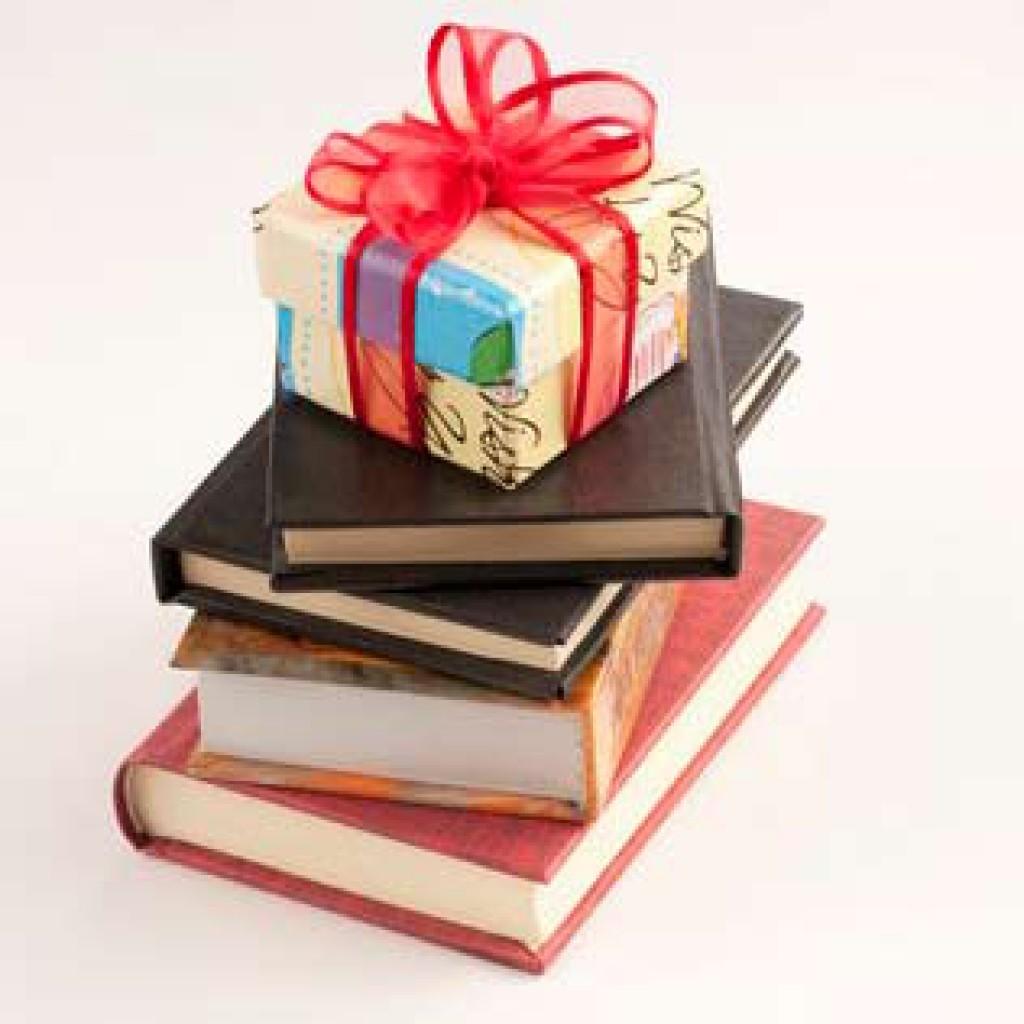 Значение подарка книга