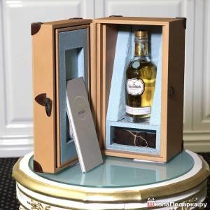 подарок-мужчине-редкий-дорогой-виски
