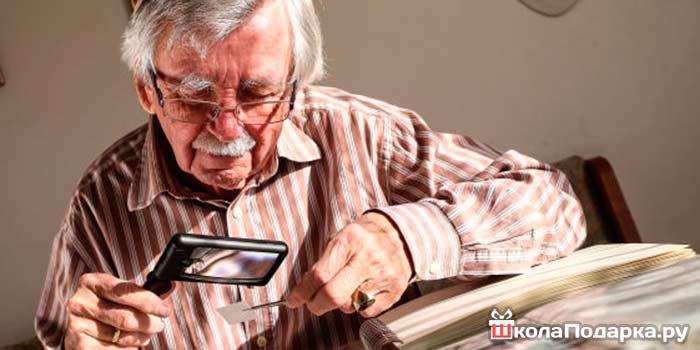 Подарок на юбилей мужчине на 70 лет