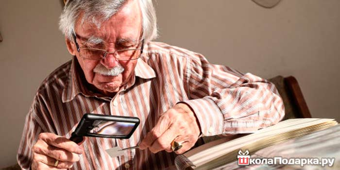 подарок-на-70-летие-мужчине1