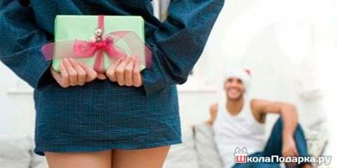 Что можно подарить парню на новый год?