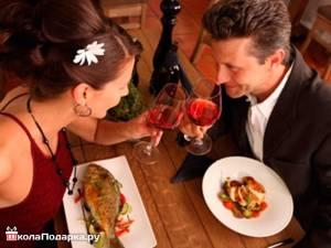 подарок-ужин-в-ресторане-на-двоих