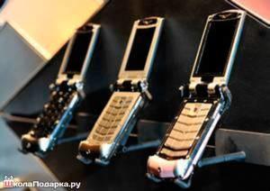 элитные-подарки-телефон-Vertu-300x212