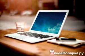 ноутбук-папе-на-новый год