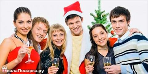 Варианты подарков для друзей на новый год
