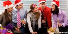 подарки-коллегам-на-новый-год