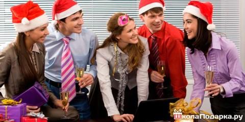 Варианты подарков для коллег на новый год