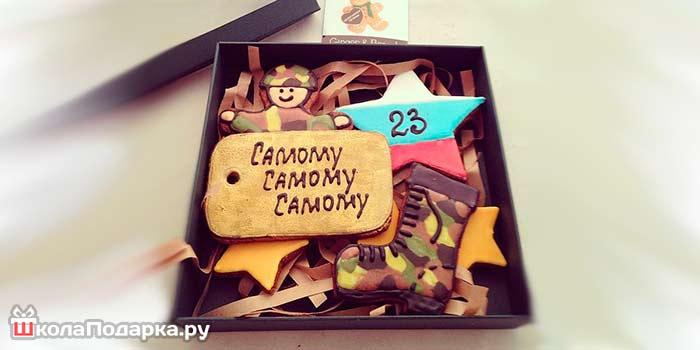 Подарок на 23