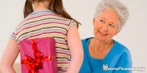 подарок-бабушке-на-новый-год