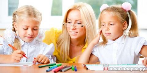Что дарить воспитателям на новый год?
