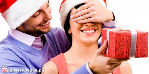 Что дарить жене на новый год?
