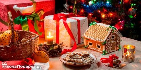 Варианты подарков на рождество